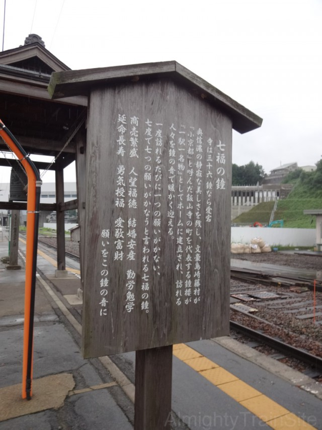 iiyama-kane-pannel