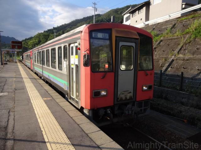 inotani-DC120_3