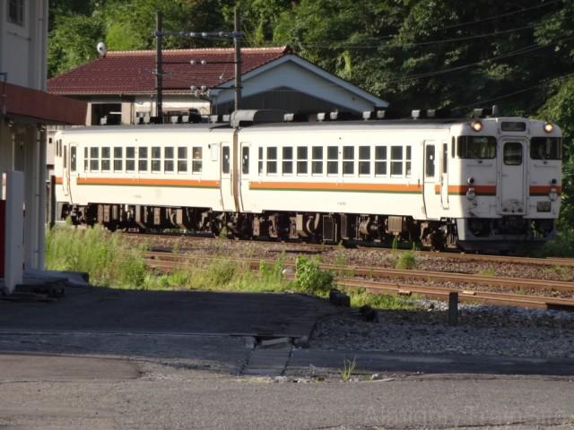 inotani-DC48