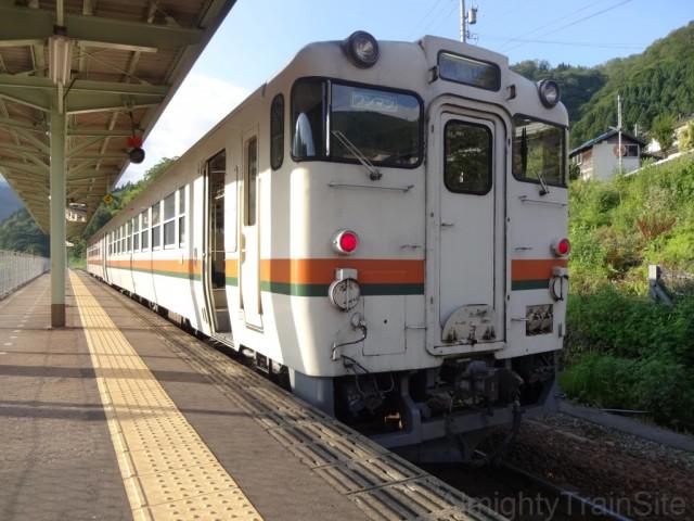 inotani-DC48_2