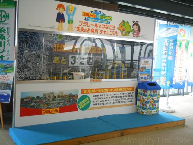 itoigawa-plarail