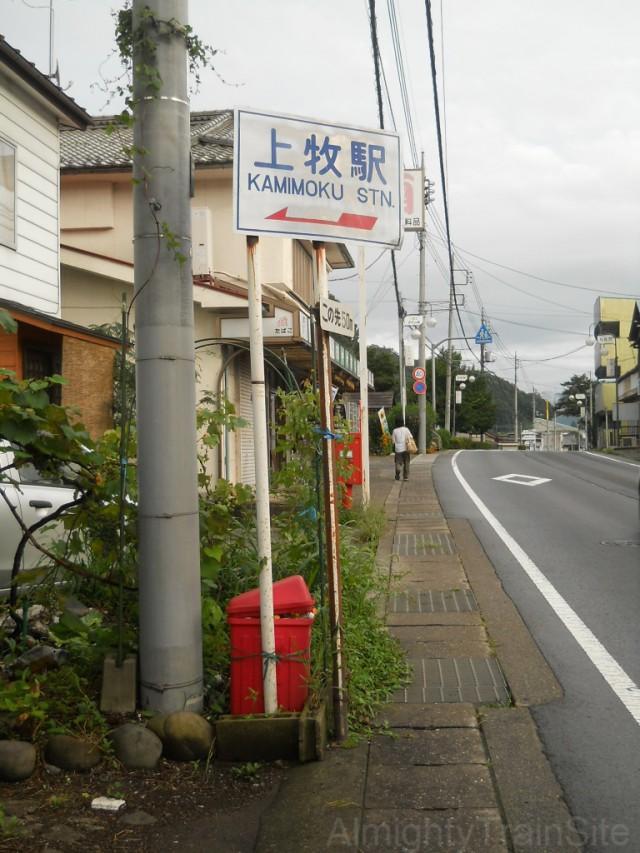 kamimoku-ent-sign
