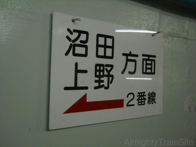 kamimoku-numata_ueno