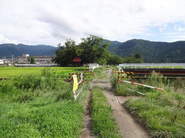 kawata-crossing