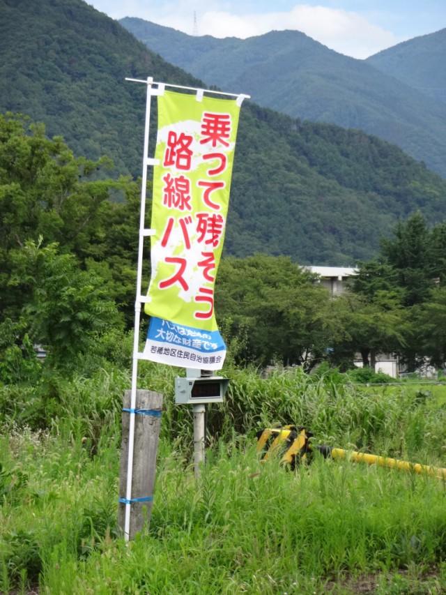 kawata-nobori