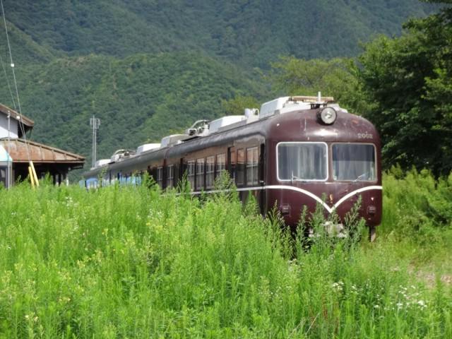 kawata-train