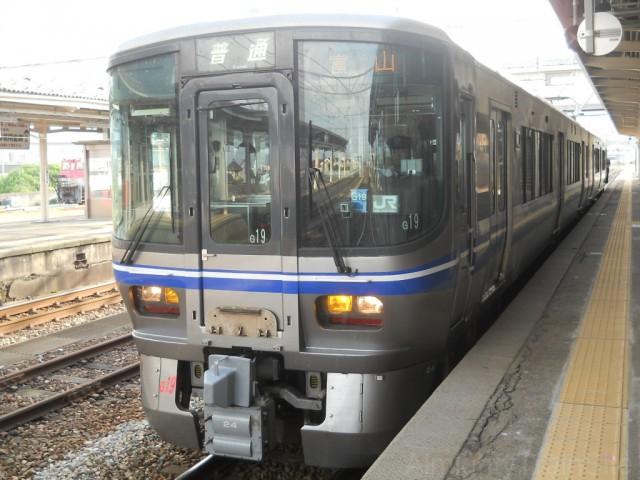 kurikara-521