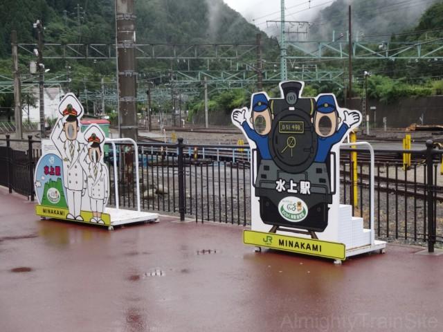 minakami-SL-kaodashi