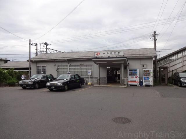 mino-sakamoto-sta