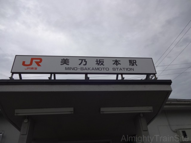 mino-sakamoto-stasign