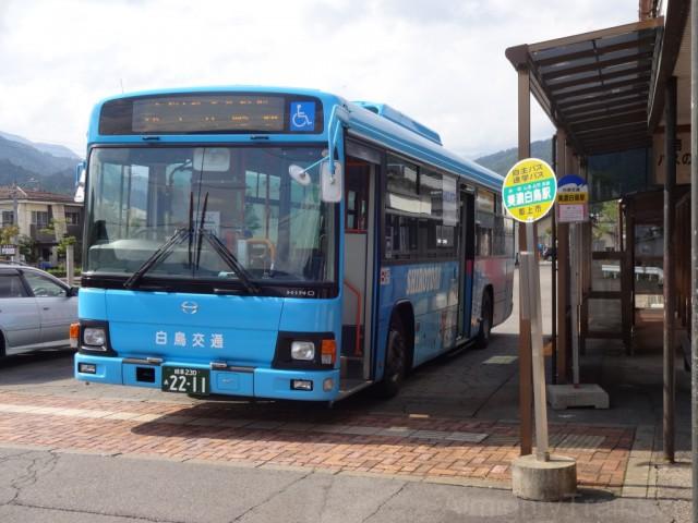 mino-sirotori-bus
