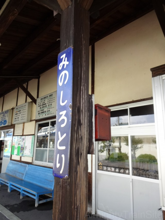 mino-sirotori-sign2