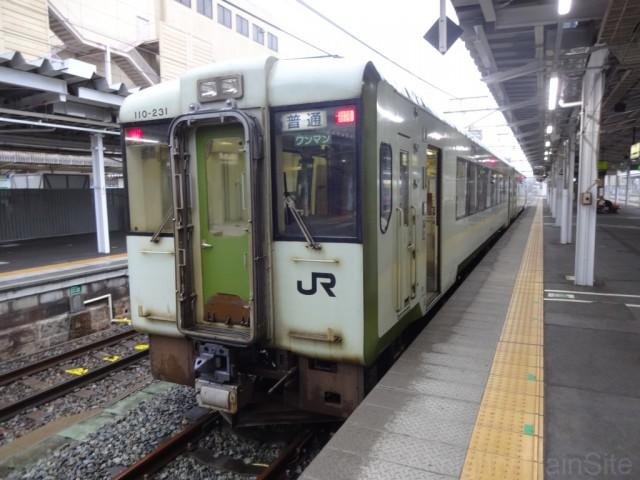 nagano-DC110