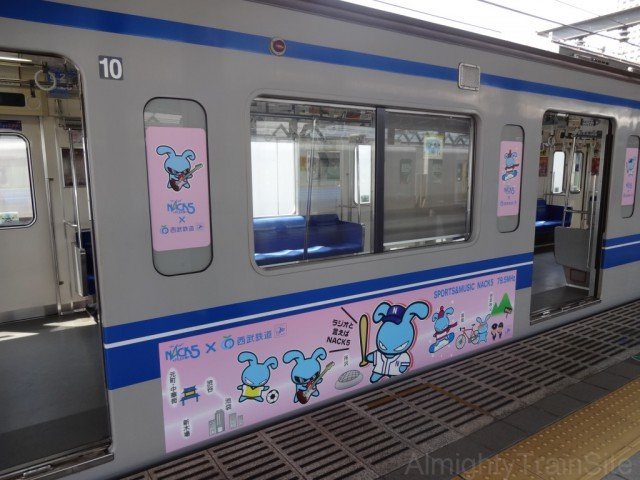 nerima-nack5train_side