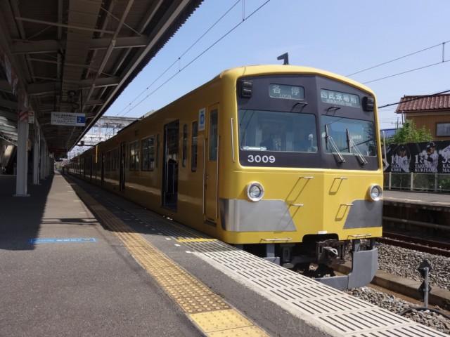 nishi-tokorozawa-sayamaline