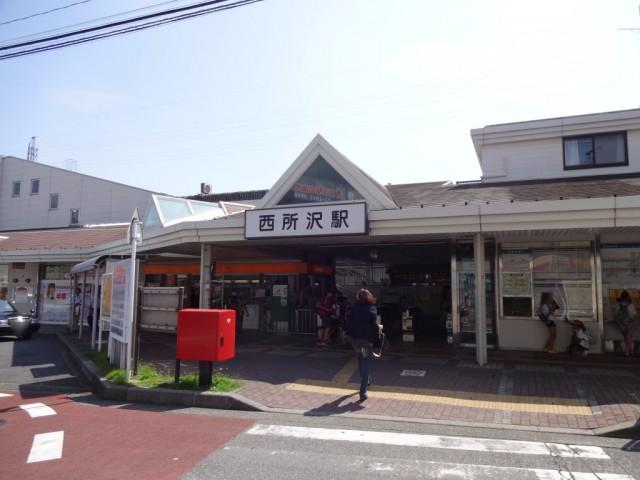 nishi-tokorozawa-sta