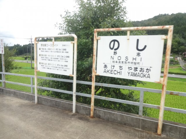 noshi-sign