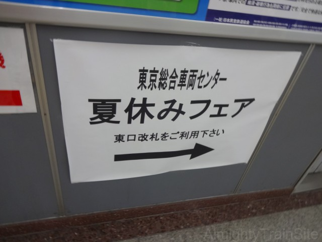 ooimachi-harigami