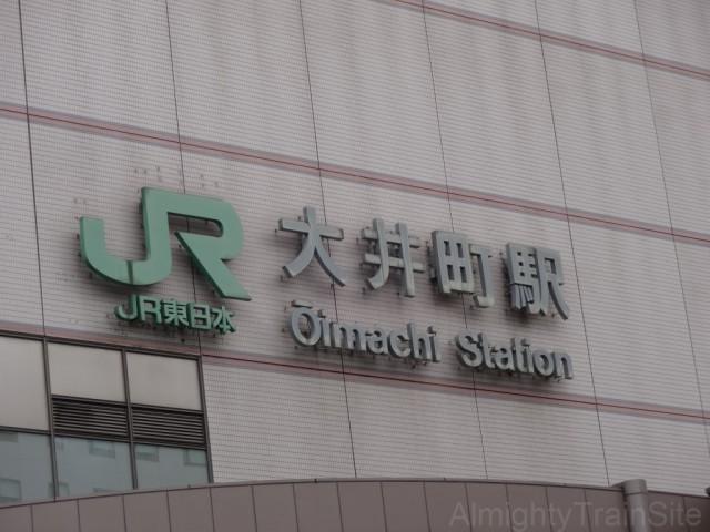 ooimachi-name