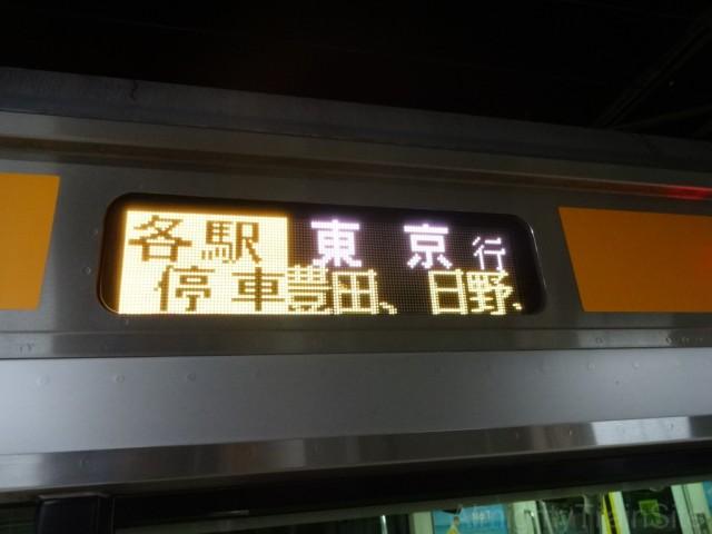 otsuki-E233-hoko