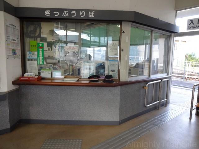sansai-kaisatsu
