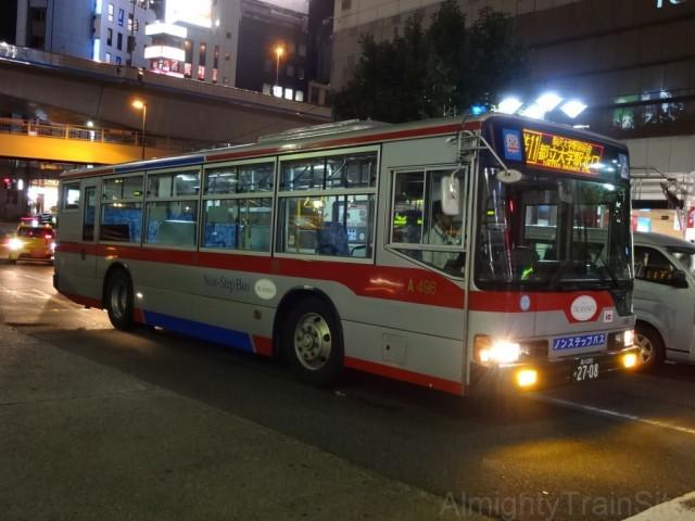 shibuya-tokyu-bus