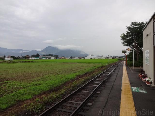 shinano-taira