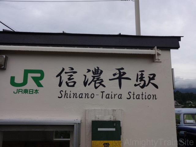 shinano-taira-name