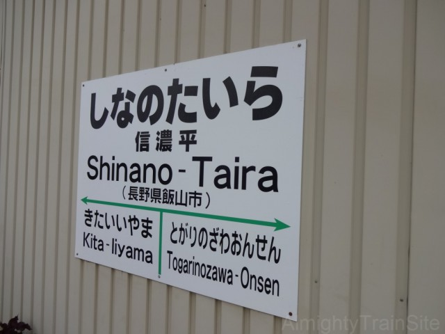 shinano-taira-sign