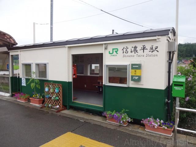shinano-taira-sta