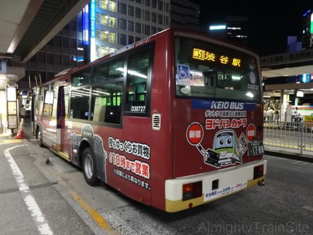 shinjuku-keio-bus