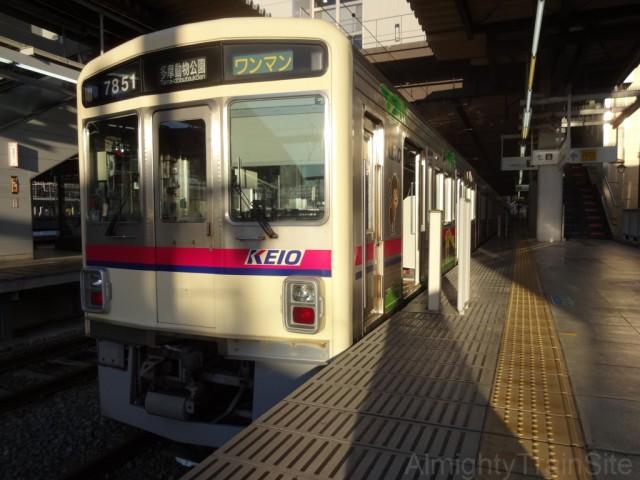 takahata-fudo-7000top