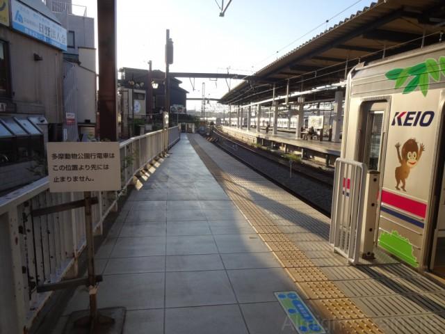 takahata-fudo-home
