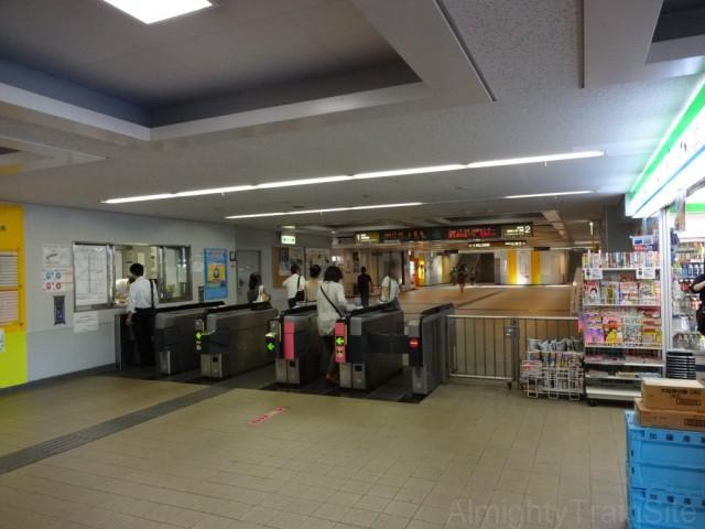 takahata-fudo-monorail-kaisatsu