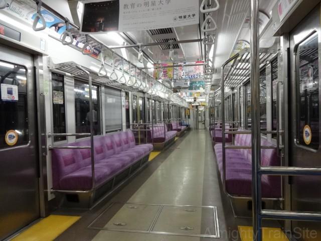 takao-line-inside