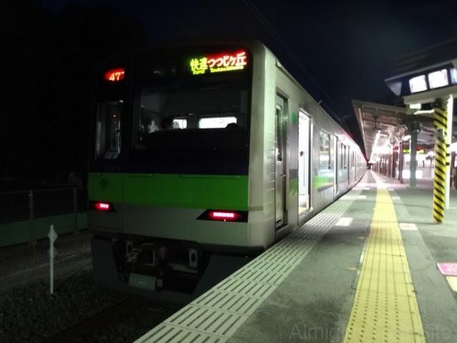 takao-sanguchi-10030