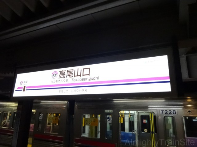 takao-sanguchi-sign