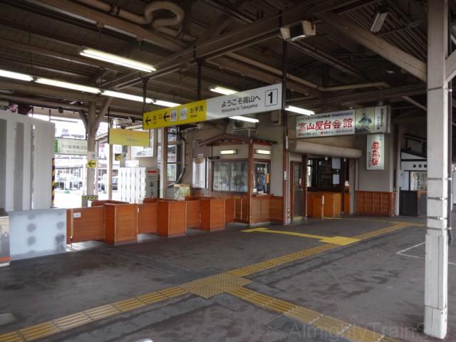 takayama-kaisatsu