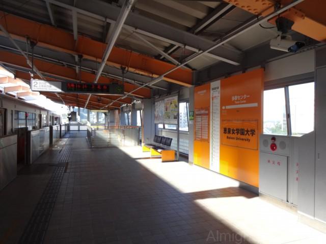 tama-center-monorail-home