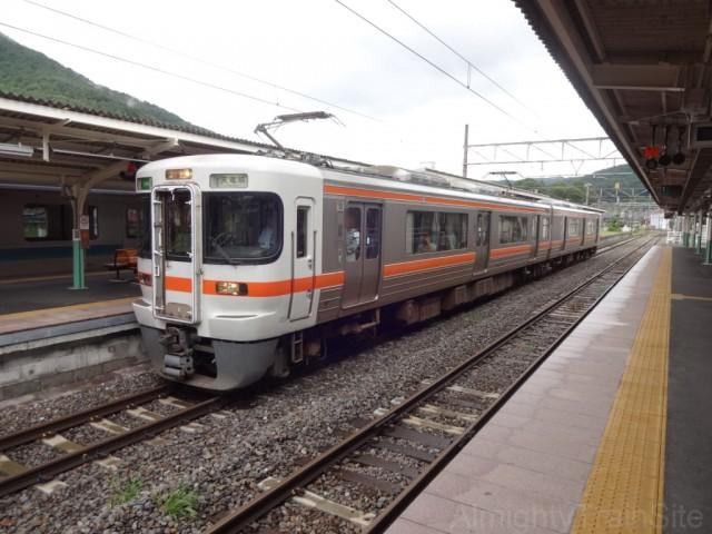 tatsuno-313