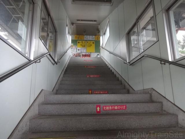 tokamachi-JR-pass
