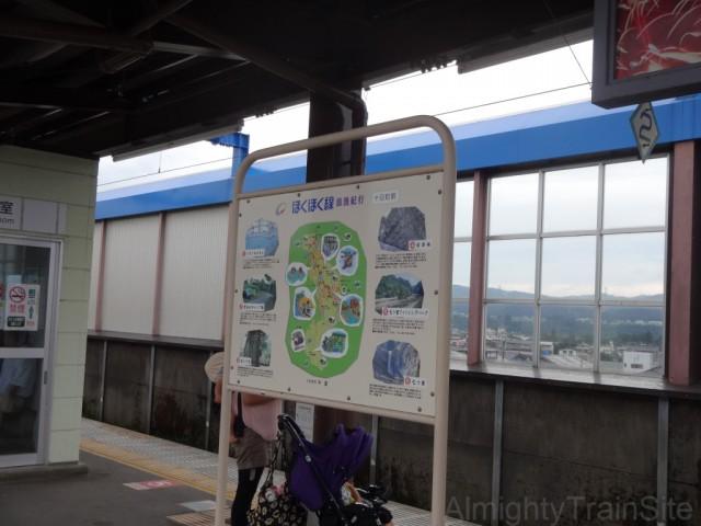 tokamachi-hokuhoku-meisho