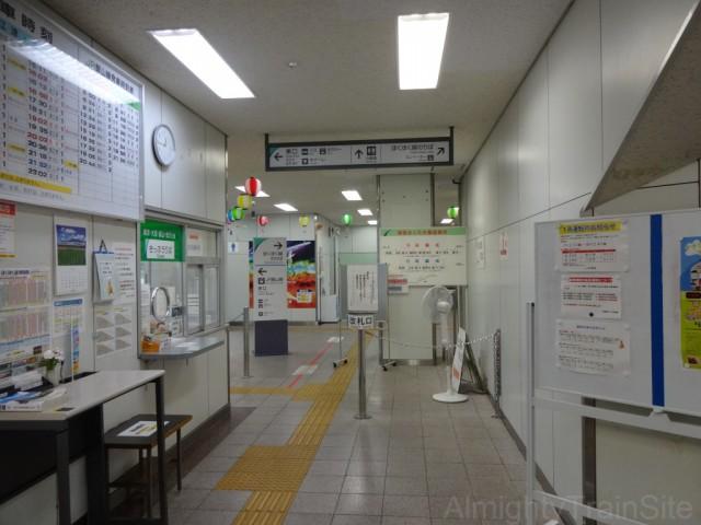 tokamachi-kaisatsu