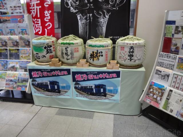 tokamachi-kome