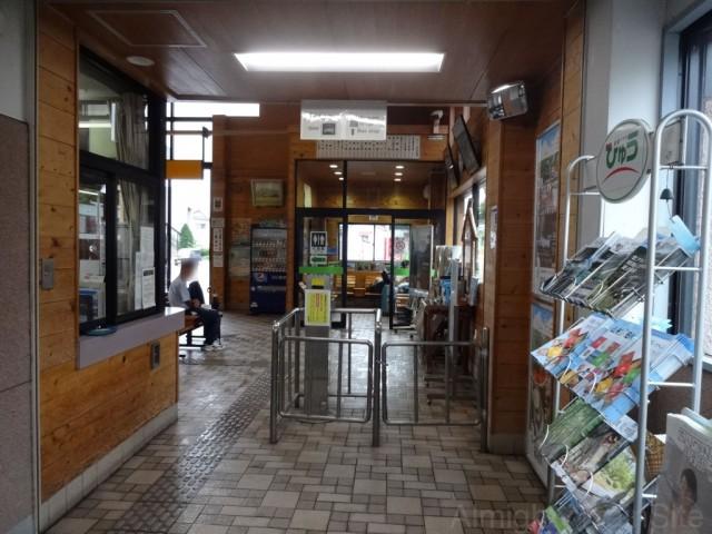 tokari-kaisatsu