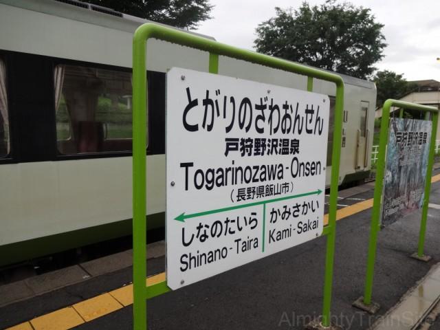 tokari-sign