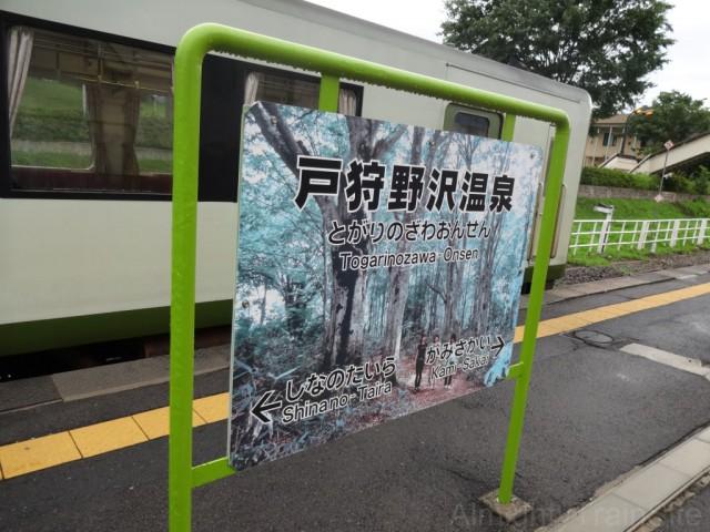 tokari-sign2