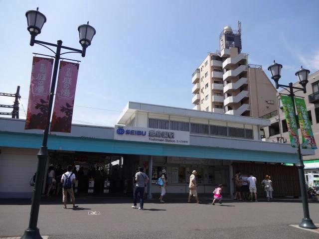 toshimaen-sta