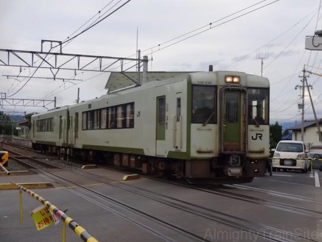 toyono-DC110