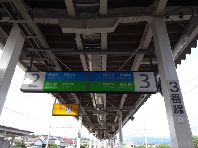 toyono-track
